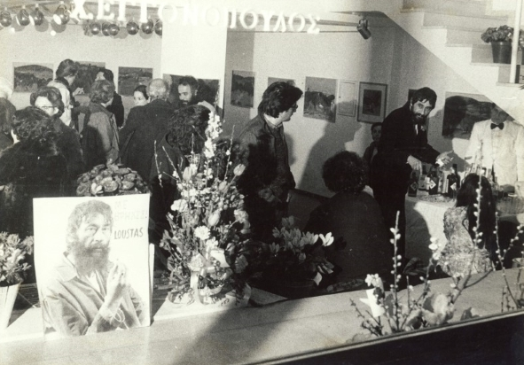 Solo exhibition at Eggonopoulos Gallery, Athens, 1980