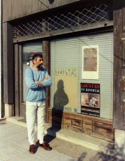 Outside the atelier  in Leoforos Nikis 25 street, Thessaloniki, 1991