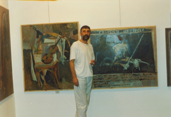 Retrospective exhibition at the Vafopoulio Cultural Centre, Thessaloniki, 1991